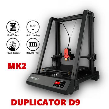 Wanhao Duplicator D9 Mark 2 3D printer